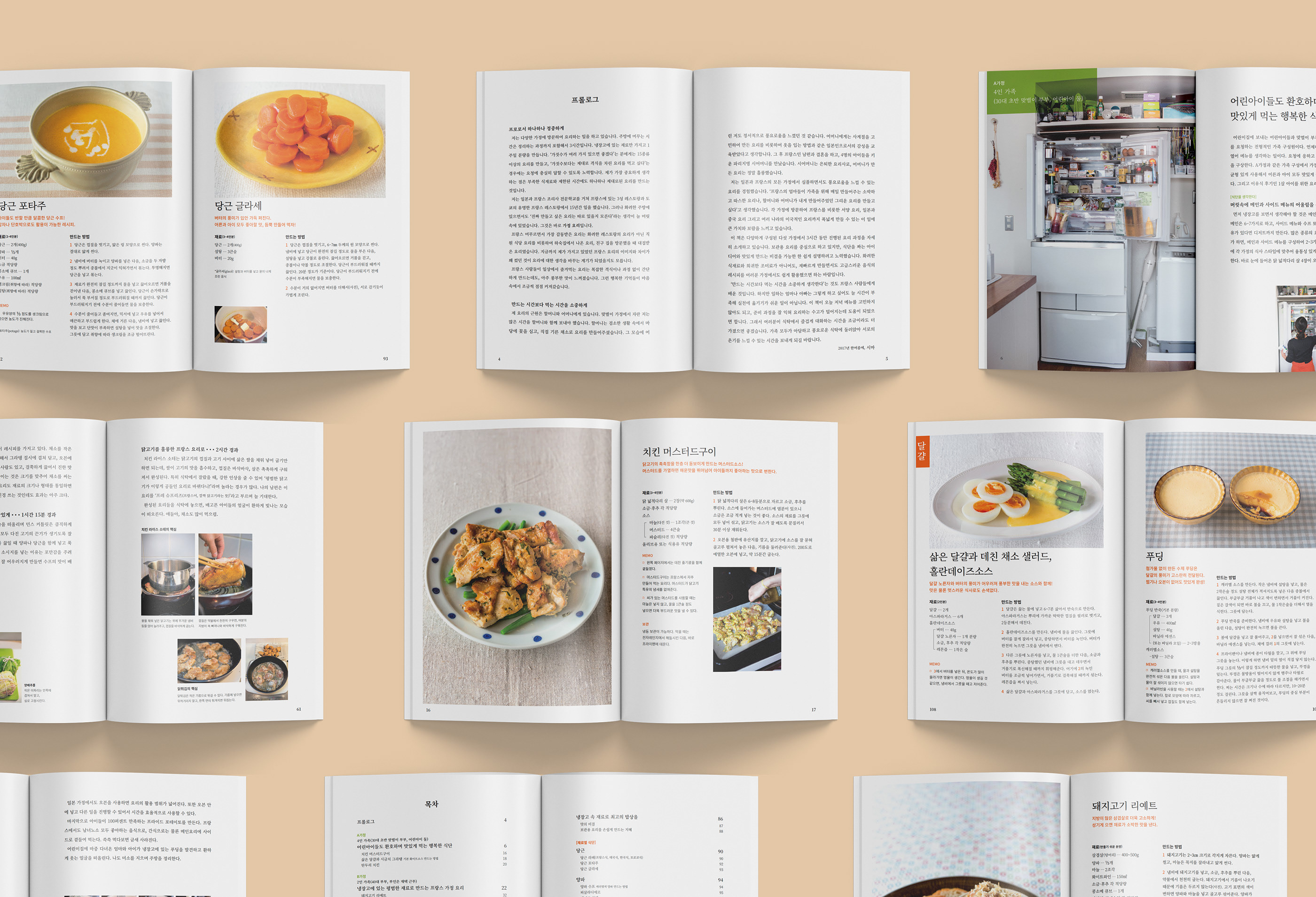 Editorial design for Cookbook